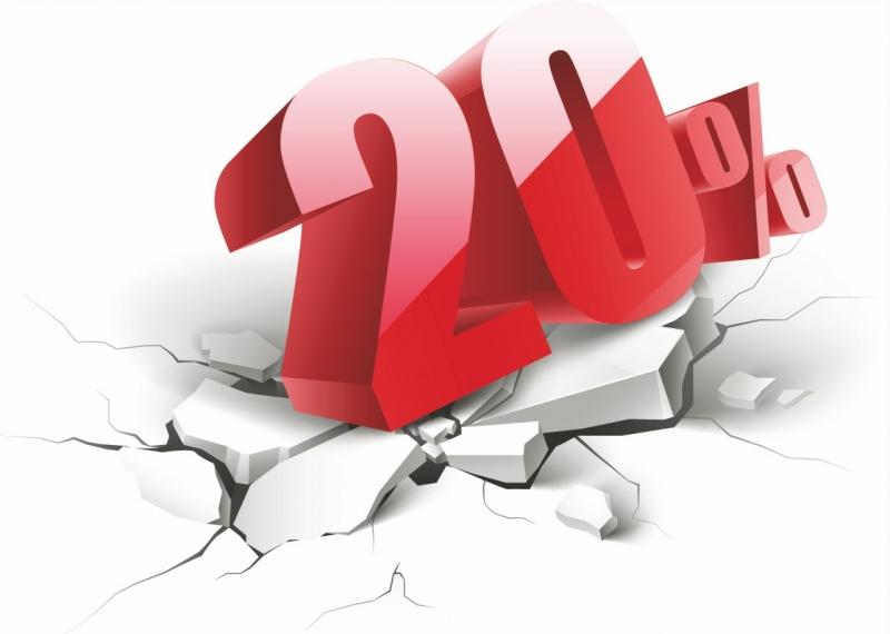 Подарки всем СКИДКА -20% В ЧЕСТЬ ОТКРЫТИЯ