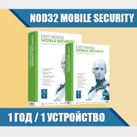 ESET NOD32 Mobile Security 1 год / 3 устройства