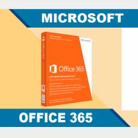 Microsoft Office 365 для Дома 5 пк + 5 планшетов 1 год