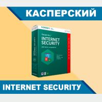 Каspеrsку Intеrnеt Sесuritу 2021 1PC/ 1 год (Region free)