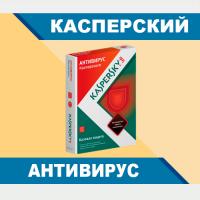 Kaspersky Anti-Virus 2021 2PC