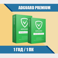 Adguard Premium 1 ПК 1 год (Windows + Android)