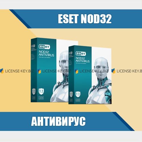 eset nod32 antivirus 9 license key 32 bit