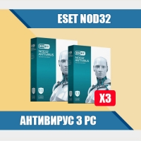 ESET NOD32 Антивирус 3PC