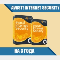 Avast! internet security 2018 3 Года