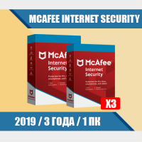 McAfee Internet Security 2019 - 3 Года  1 ПК