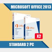 Microsoft Office 2013 Standard 2 пк