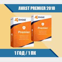 Avast Premier 2018 - 1 год   1 ПК