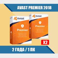 Avast Premier 2018 - 2 года   1 ПК