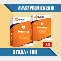 Avast Premier 2018 - 3 года   1 ПК
