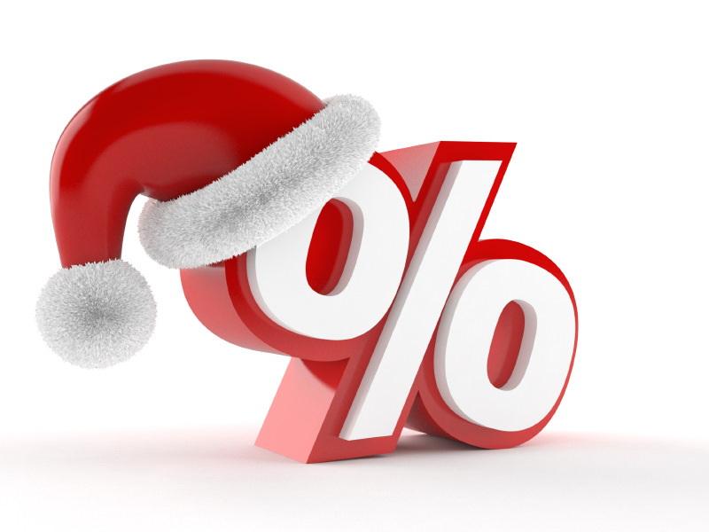 Новогодняя скидка -20% всем !