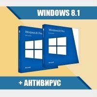 Windows 8.1 Professional (х64/х32) + Антивирус